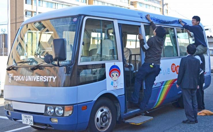 151121 bus01