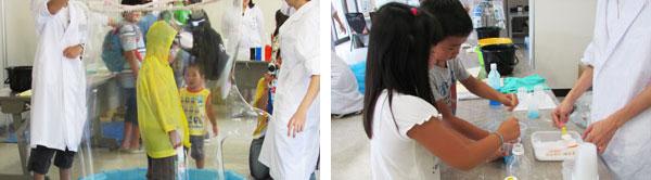 科学コミュニケーション「おいでよ!駅前理科実験教室」2015.08.01(2)