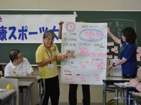 東海大学市民健康S大学支援活動「開講式」2015.06.13(5)