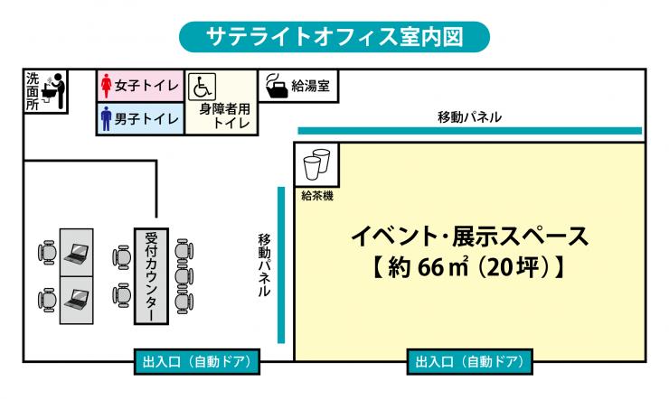 室内図02