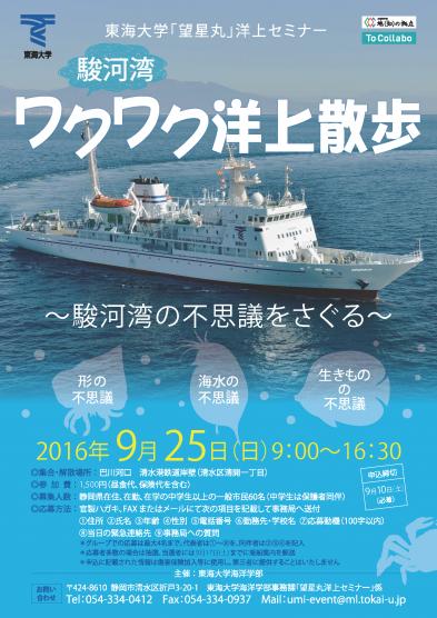 160925 yojyo-sanpo 01