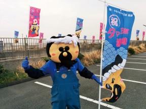 2015 ikemura gyoko 01-2