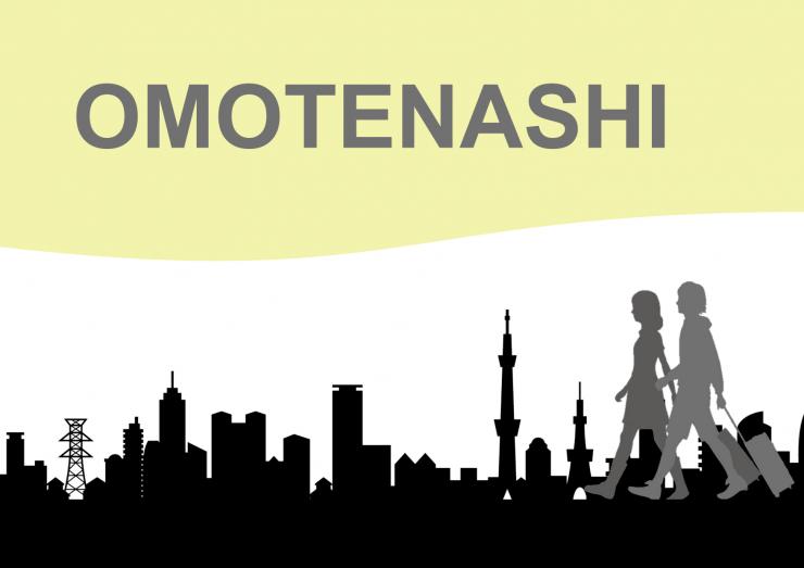 omotenashi-eye-02