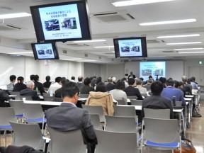 161218 matsumoto symposium 01