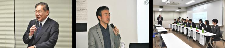 161218 matsumoto symposium