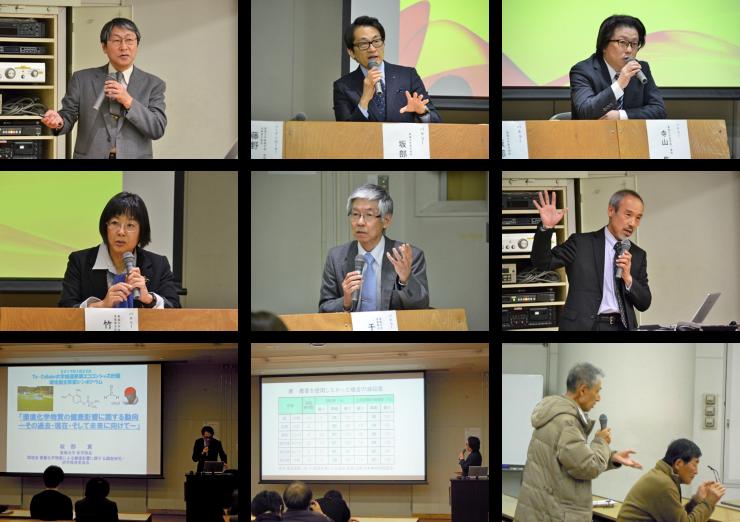 170122 symposium-new
