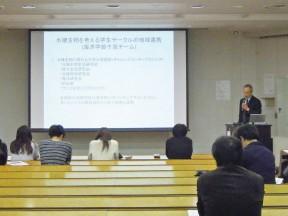 170122 symposium07-1