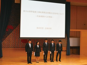170206 shikisai-seminar02-new
