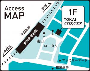 アクセスマップ(クロスクエア)