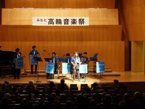 みなと高輪音楽祭②_525