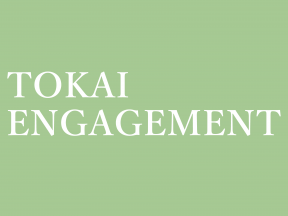 tokai engagement eye 02